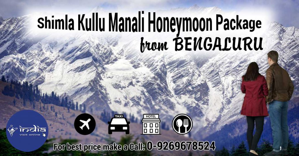 Shimla-Kullu-Manali-Honeymoon-Package-from-Bangalore