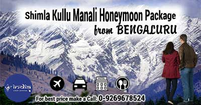 Shimla Kullu Manali Honeymoon Packages from Bangalore