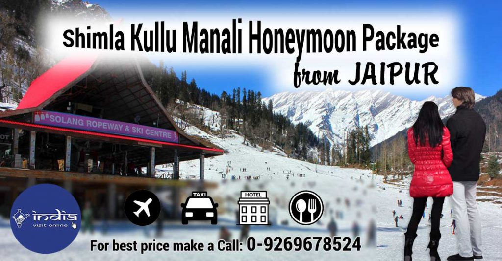 Shimla-Kullu-Manali-Honeymoon-Package-from-Jaipur