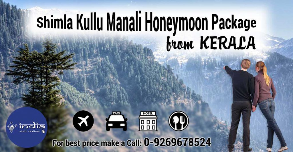 Shimla-Kullu-Manali-Honeymoon-Package-from-Kerala