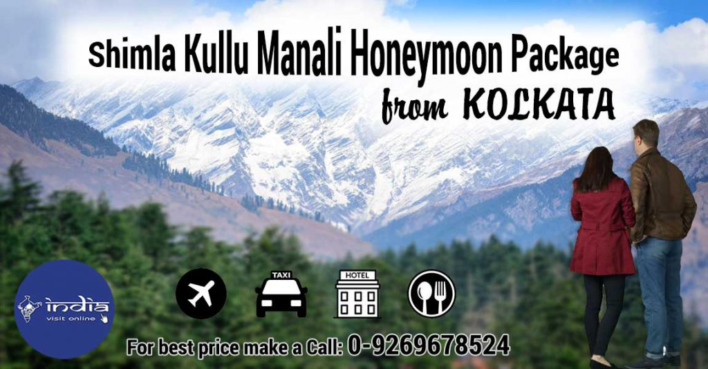 Shimla-Kullu-Manali-Honeymoon-Package-from-Kolkata