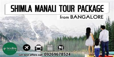 Shimla Manali Tour Package from Bangalore