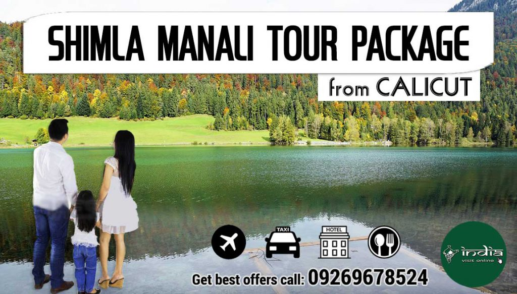 shimla-manali-tour-packages-from-calicut