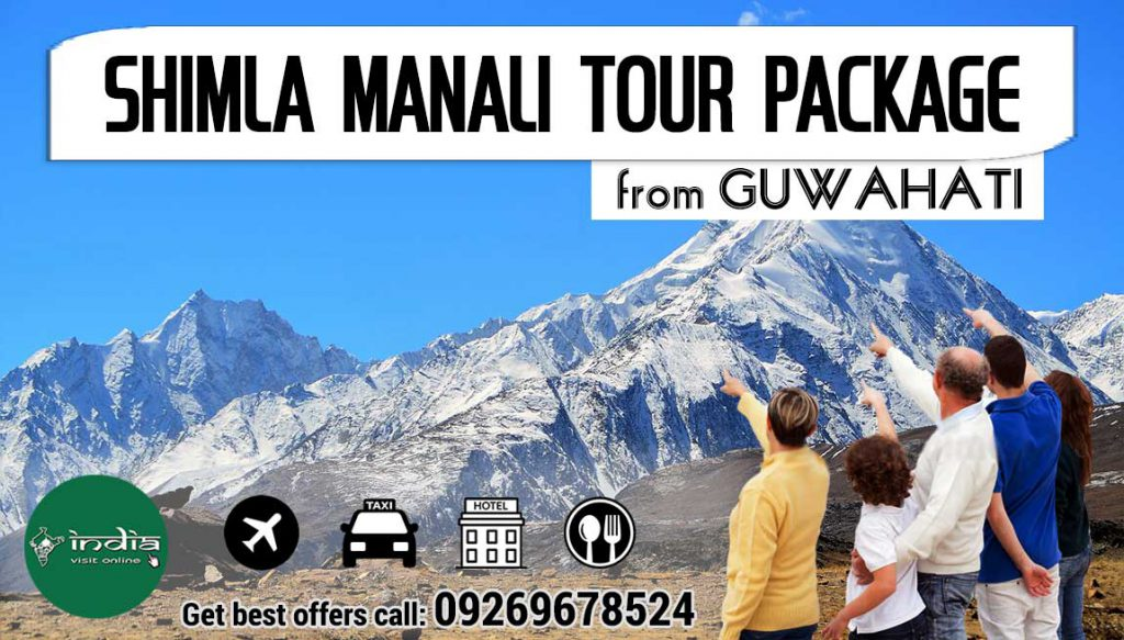 shimla-manali-tour-packages-from-guwahati