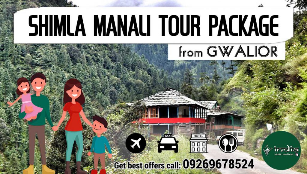 shimla-manali-tour-packages-from-gwalior