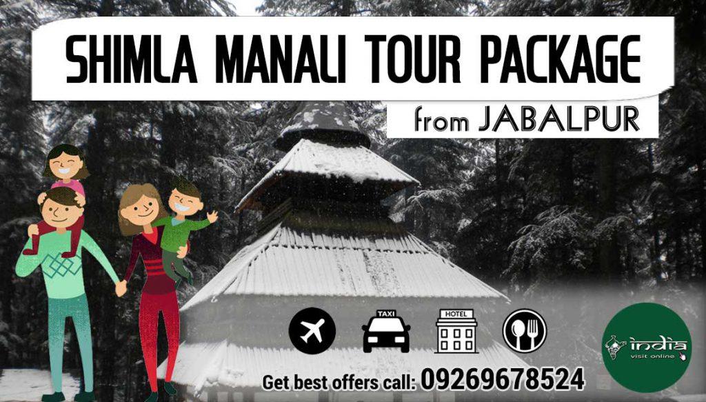 shimla-manali-tour-packages-from-jabalpur