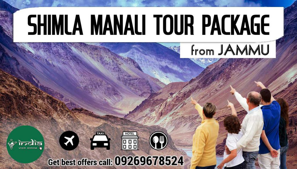shimla-manali-tour-packages-from-jammu