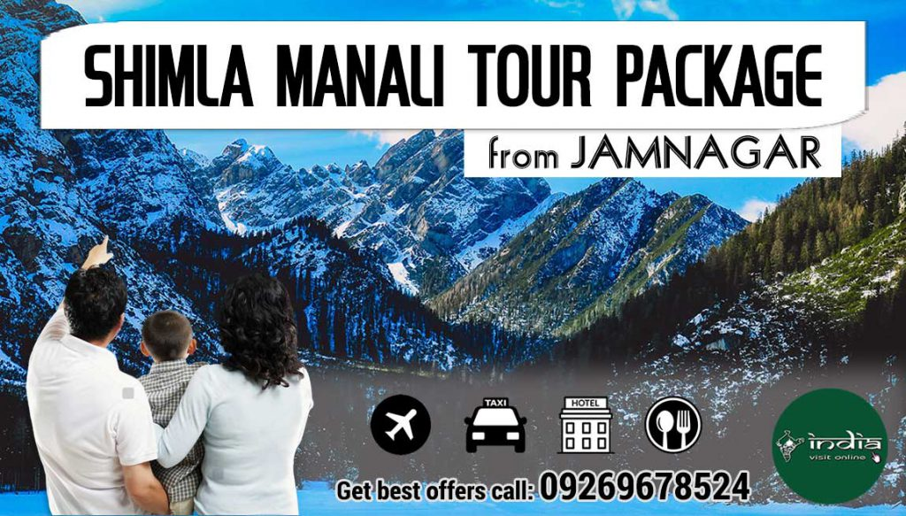 shimla-manali-tour-packages-from-jamnagar