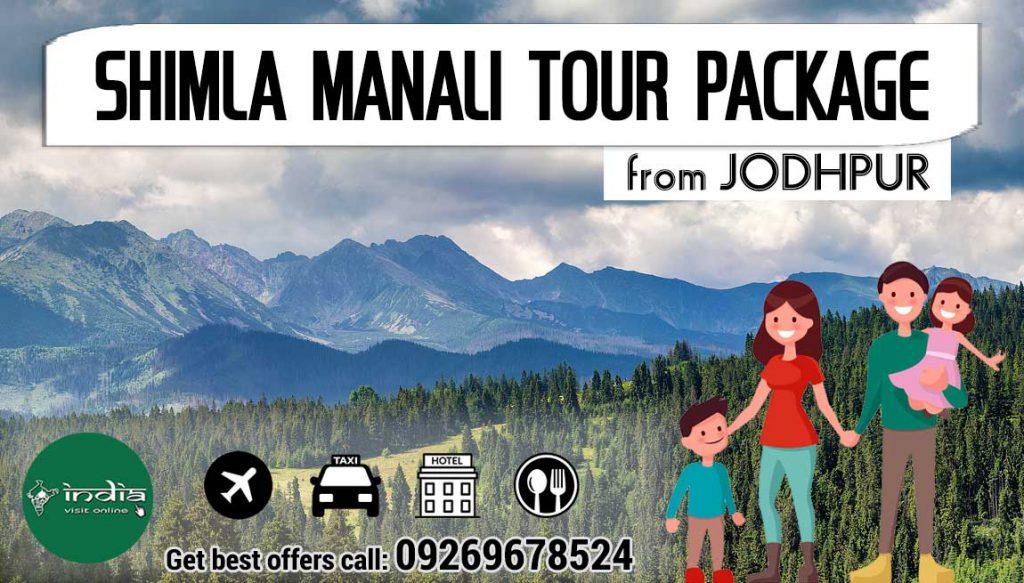 shimla-manali-tour-packages-from-jodhpur