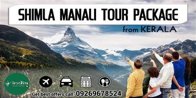 Shimla Manali Tour Package from Kerala