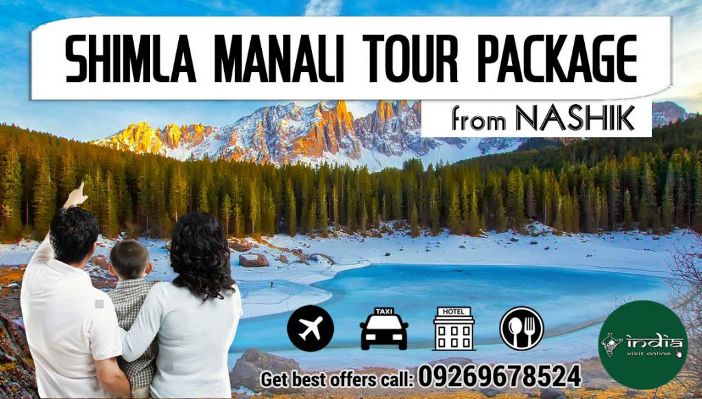 shimla-manali-tour-packages-from-nashik