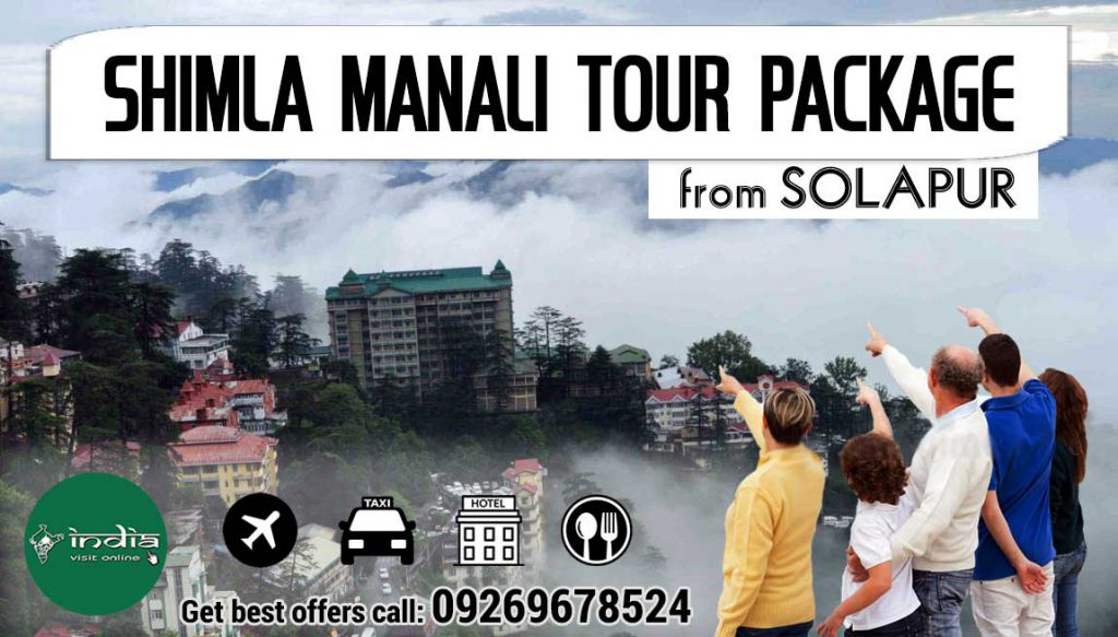 shimla-manali-tour-packages-from-solapur
