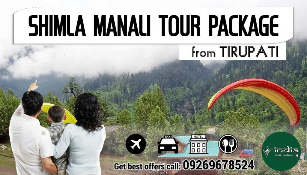 shimla-manali-tour-packages-from-tirupati